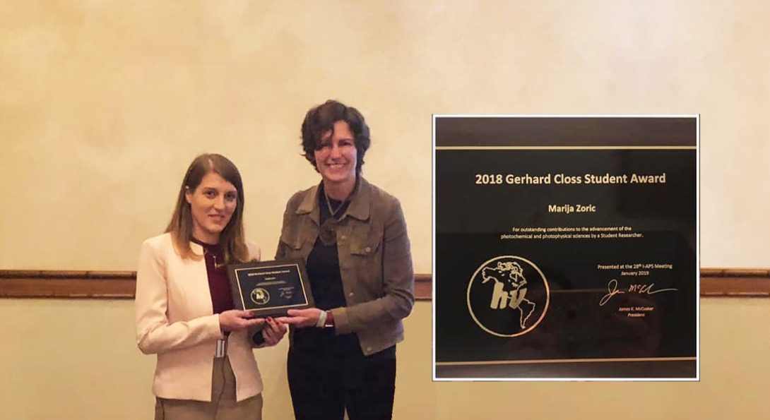 Marija Zoric recieves the 2018 Gerhard Closs award.