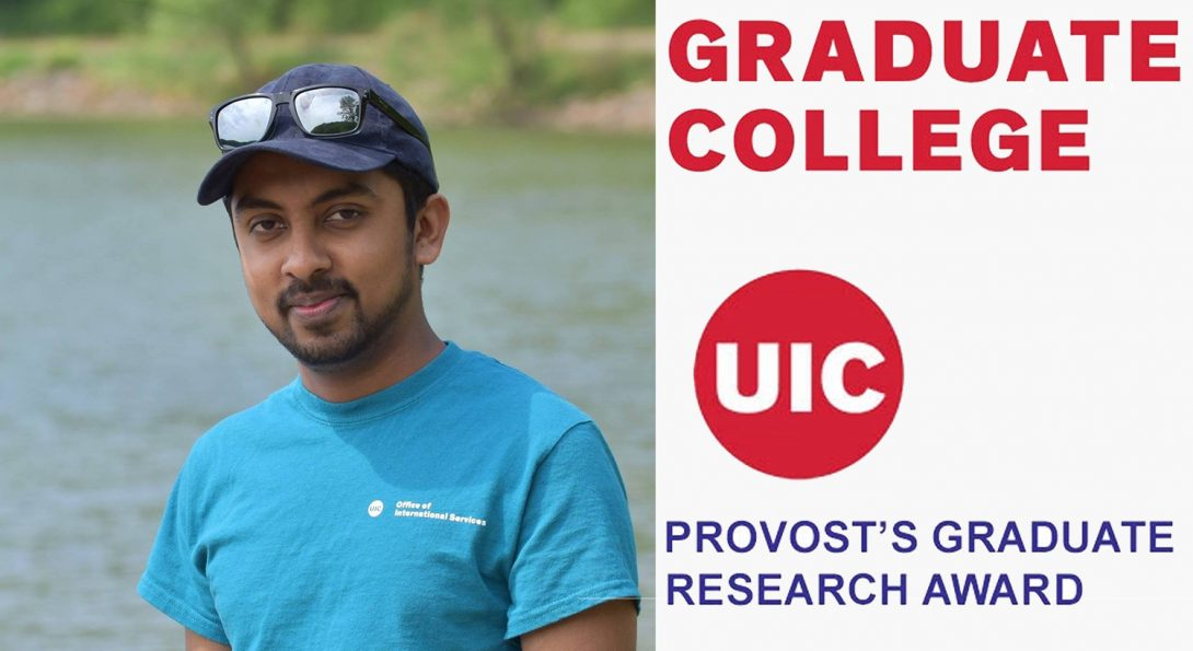 Chandimal Pathmasiri won a large award from the UIC provost.